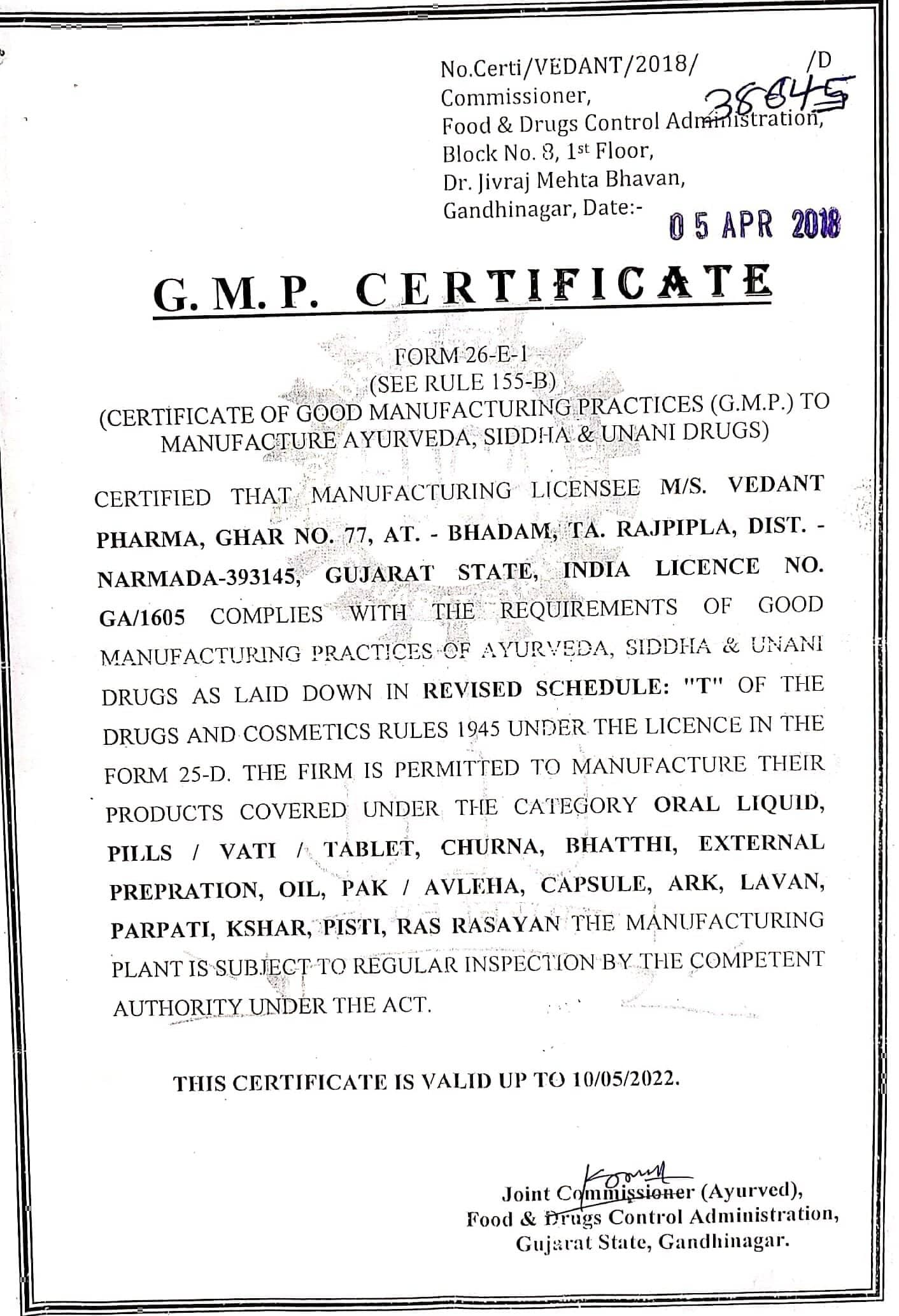 certificate of pharmaceutical product pdf